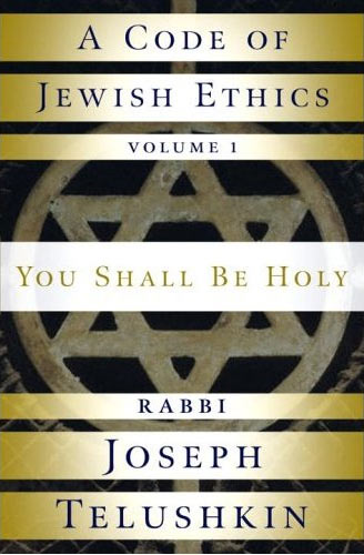 A Cose of Jewish Ethics, Volume 1